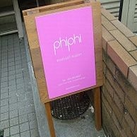 phiphi eyelash salon